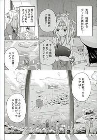 Zuihou-chan to Date no Nochi ni 3