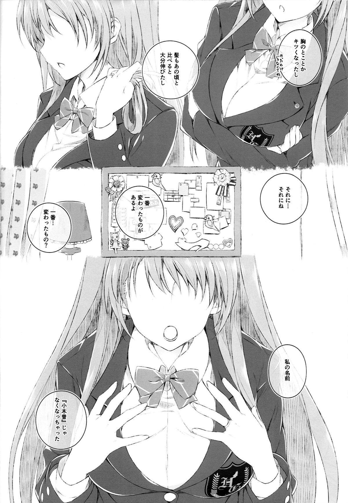 Ogiso Setsuna no Owaru Sakujitsu 10