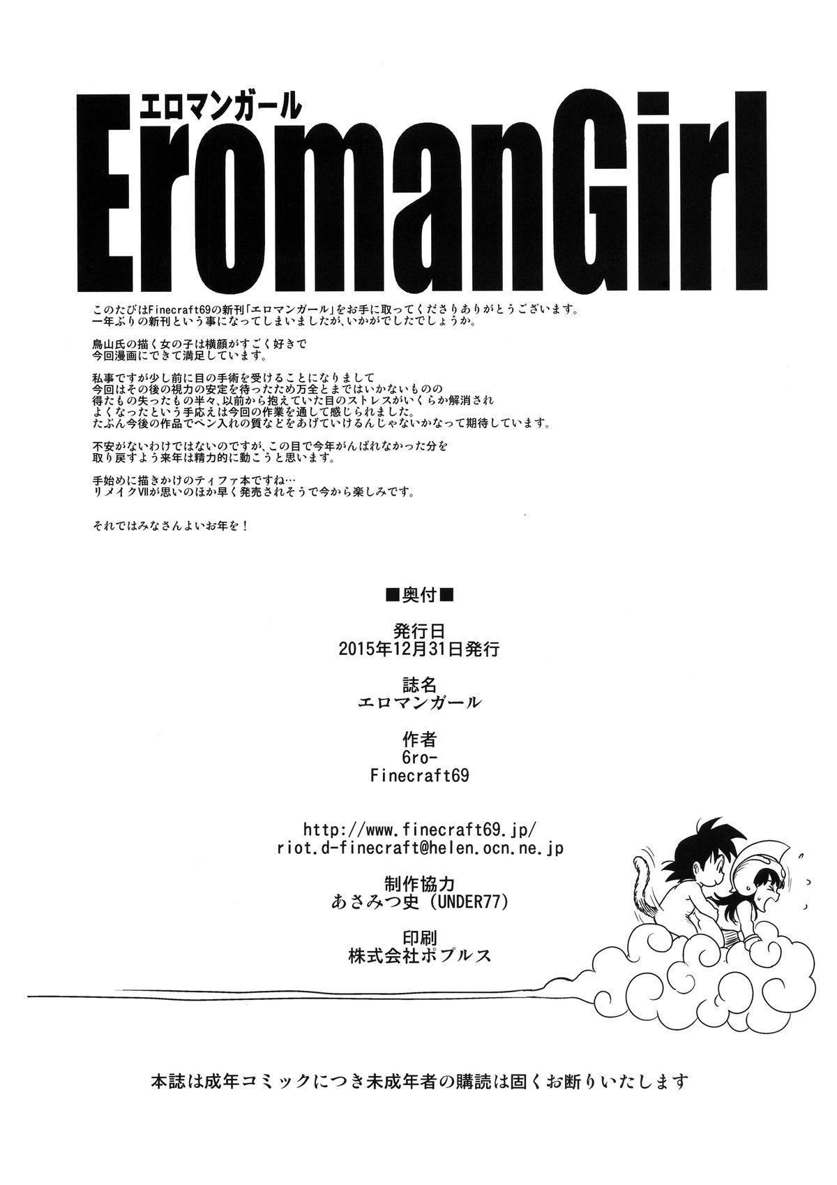 Eromangirl 24