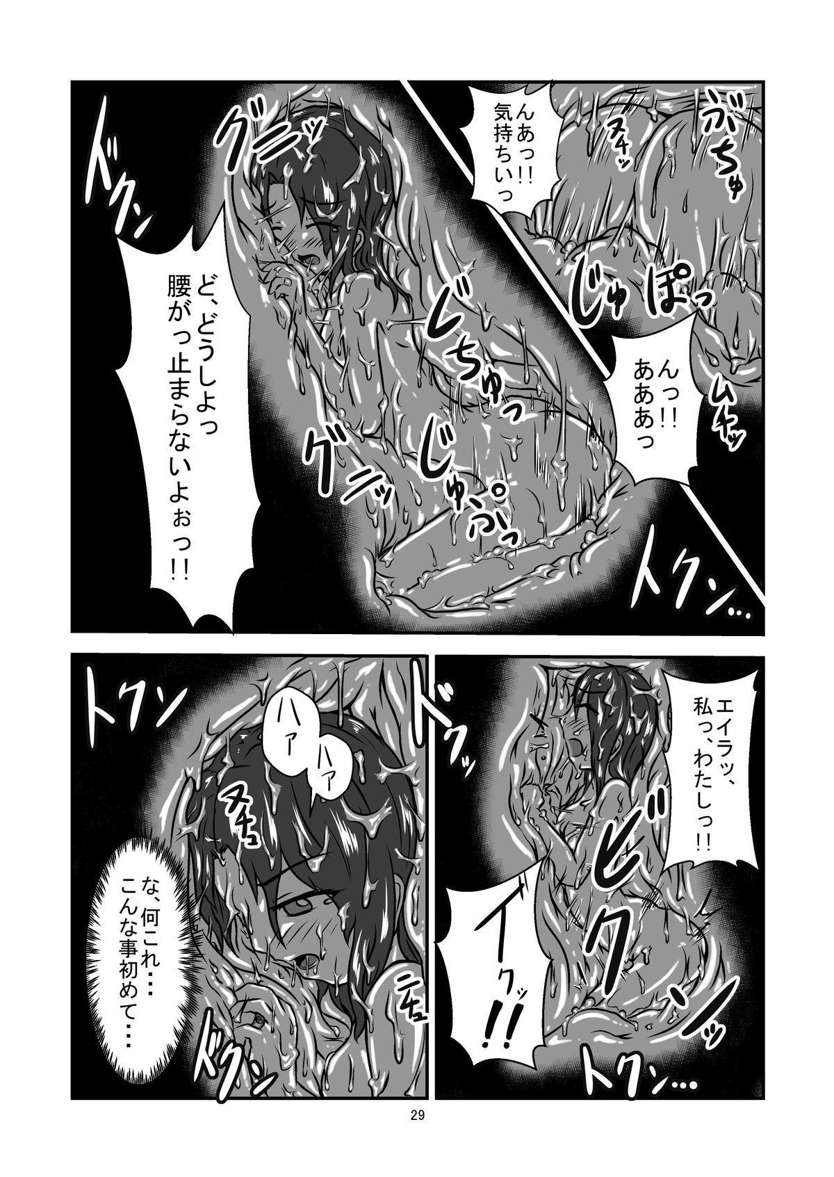 Marunomi Hanashi 28