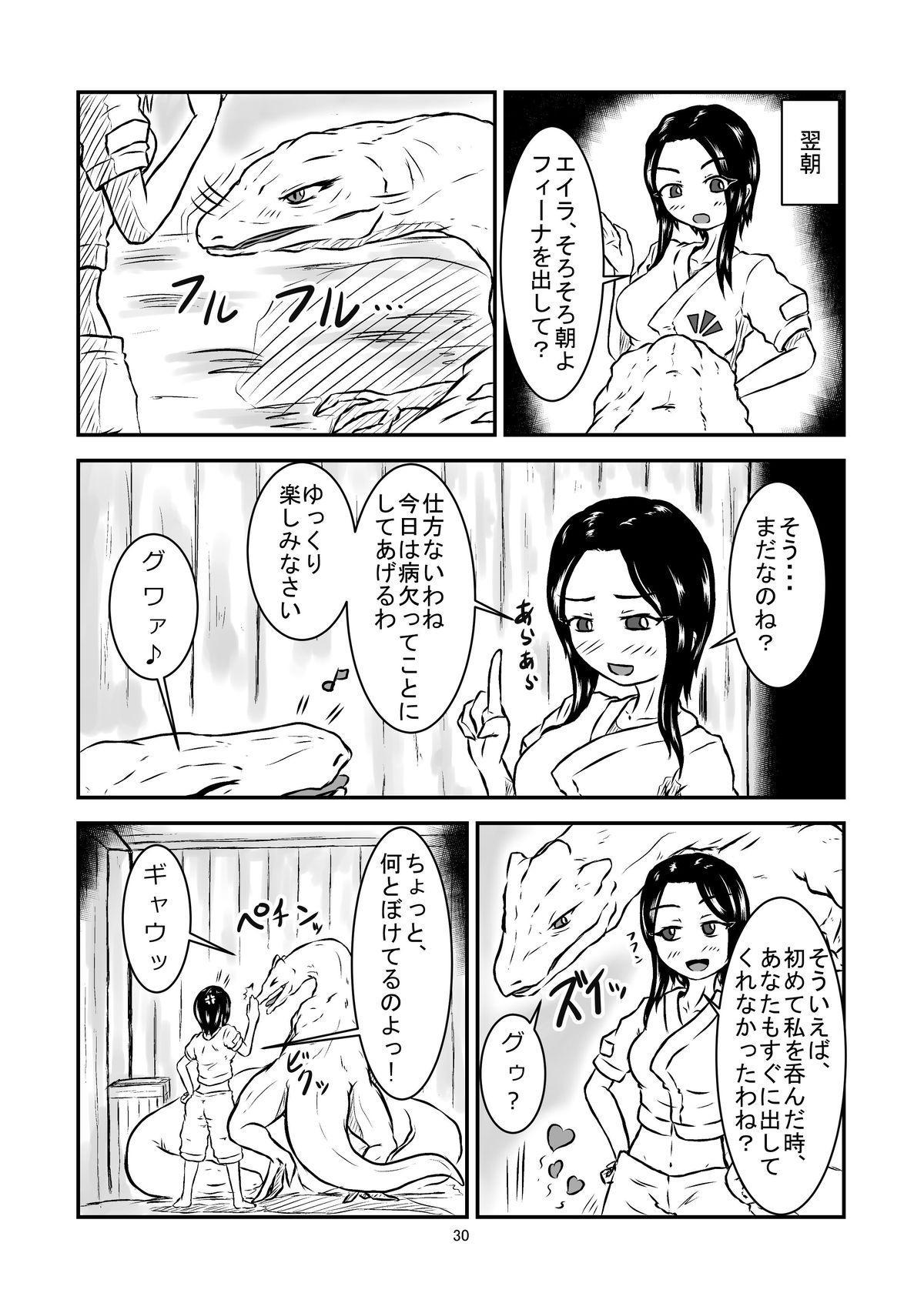 Marunomi Hanashi 29