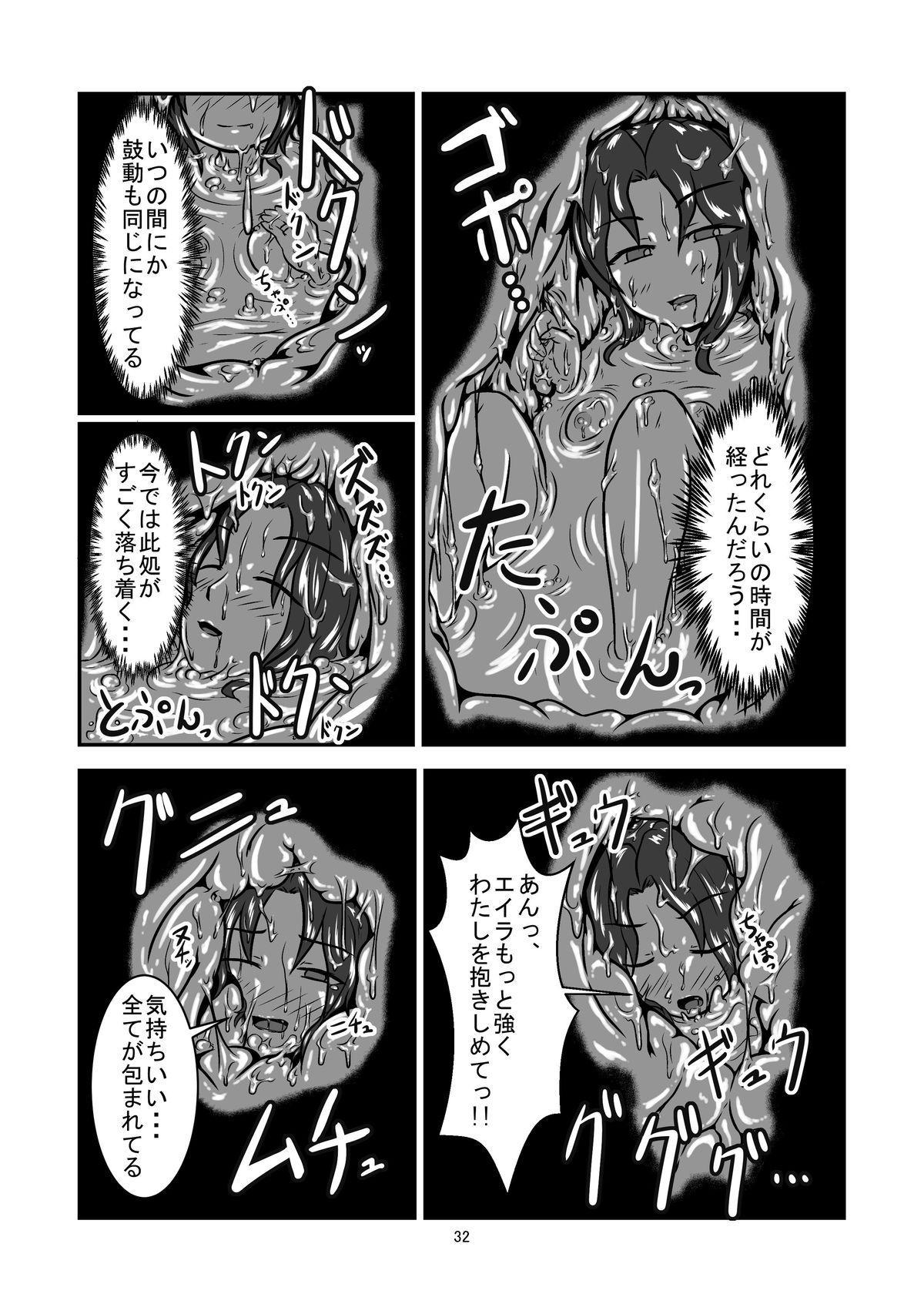 Marunomi Hanashi 31