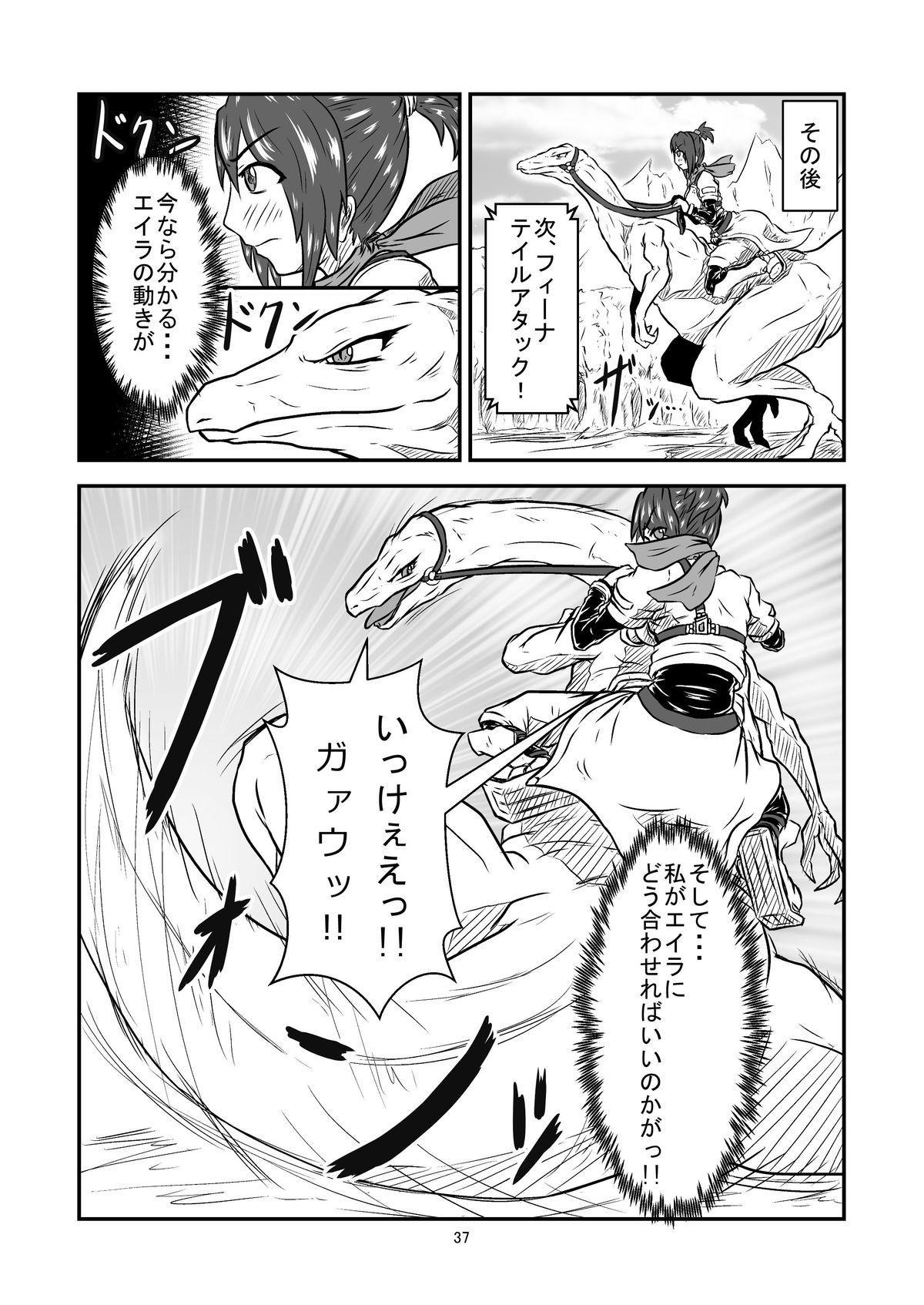 Marunomi Hanashi 36