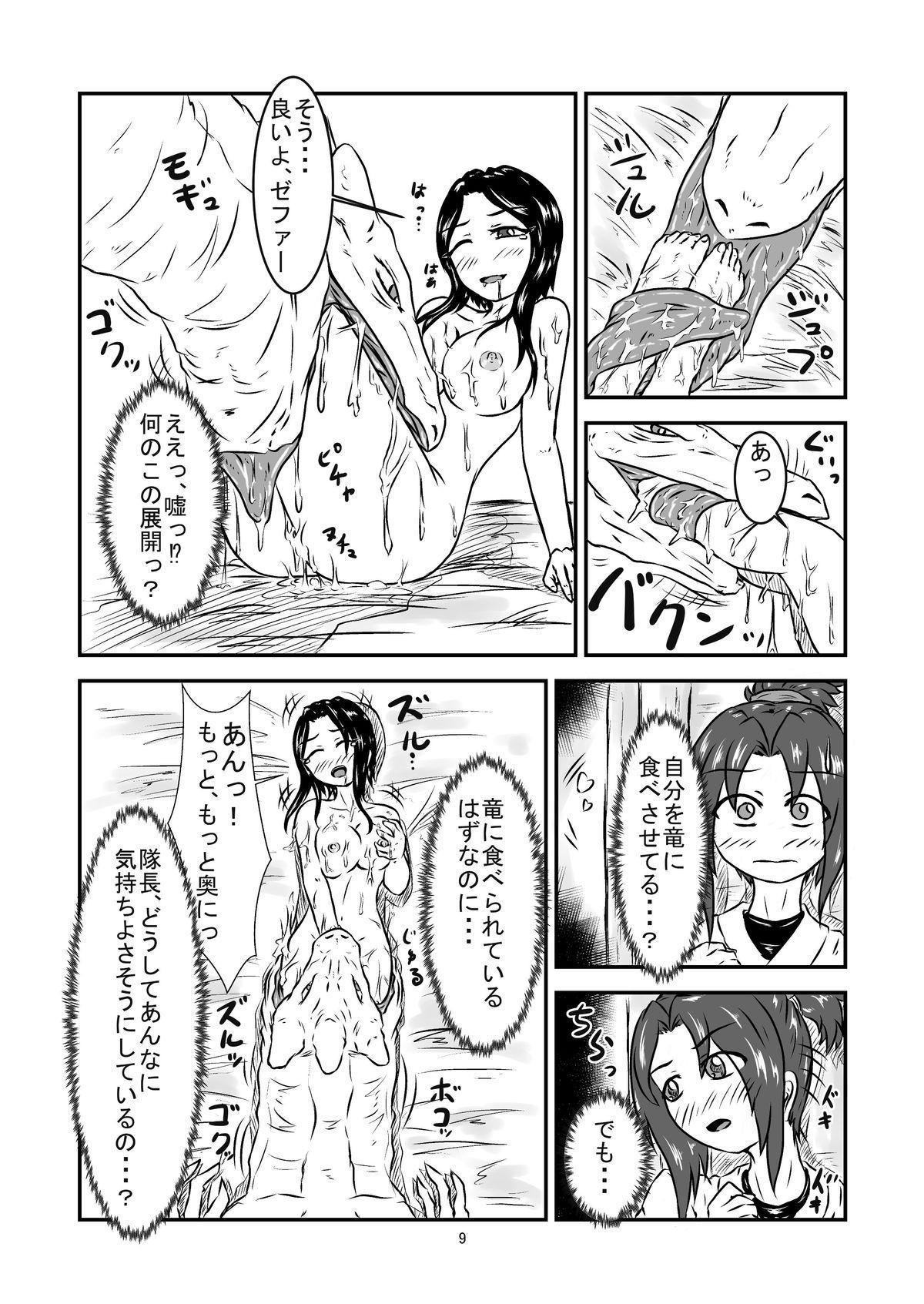Marunomi Hanashi 8