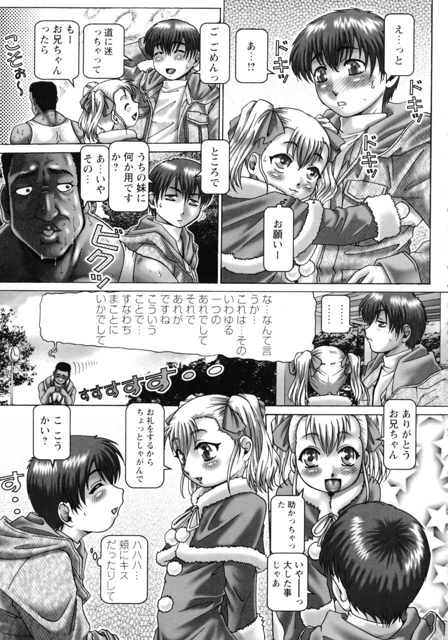 [TYPE.90] Ah, Nanase-sama - Oh! Miss NANASE 104