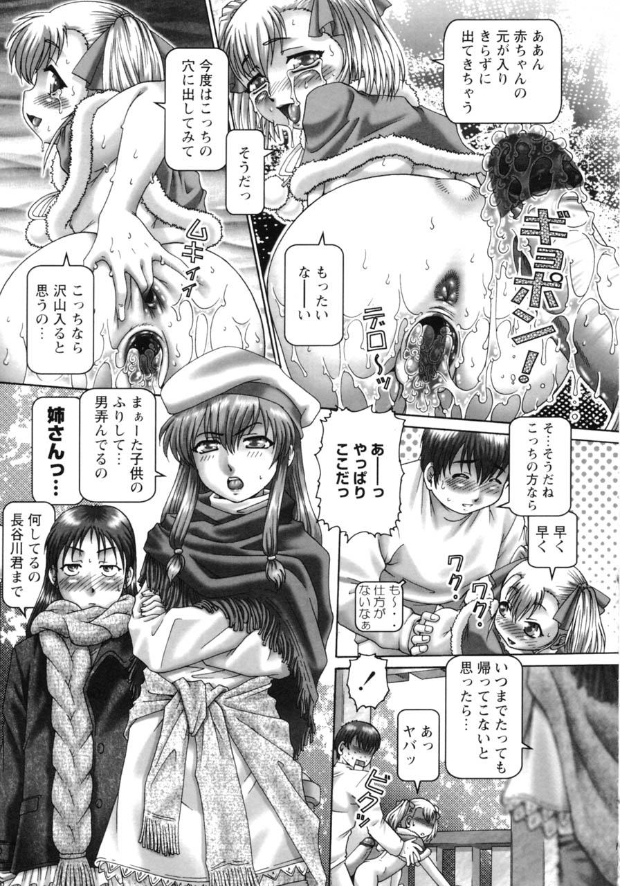 [TYPE.90] Ah, Nanase-sama - Oh! Miss NANASE 116