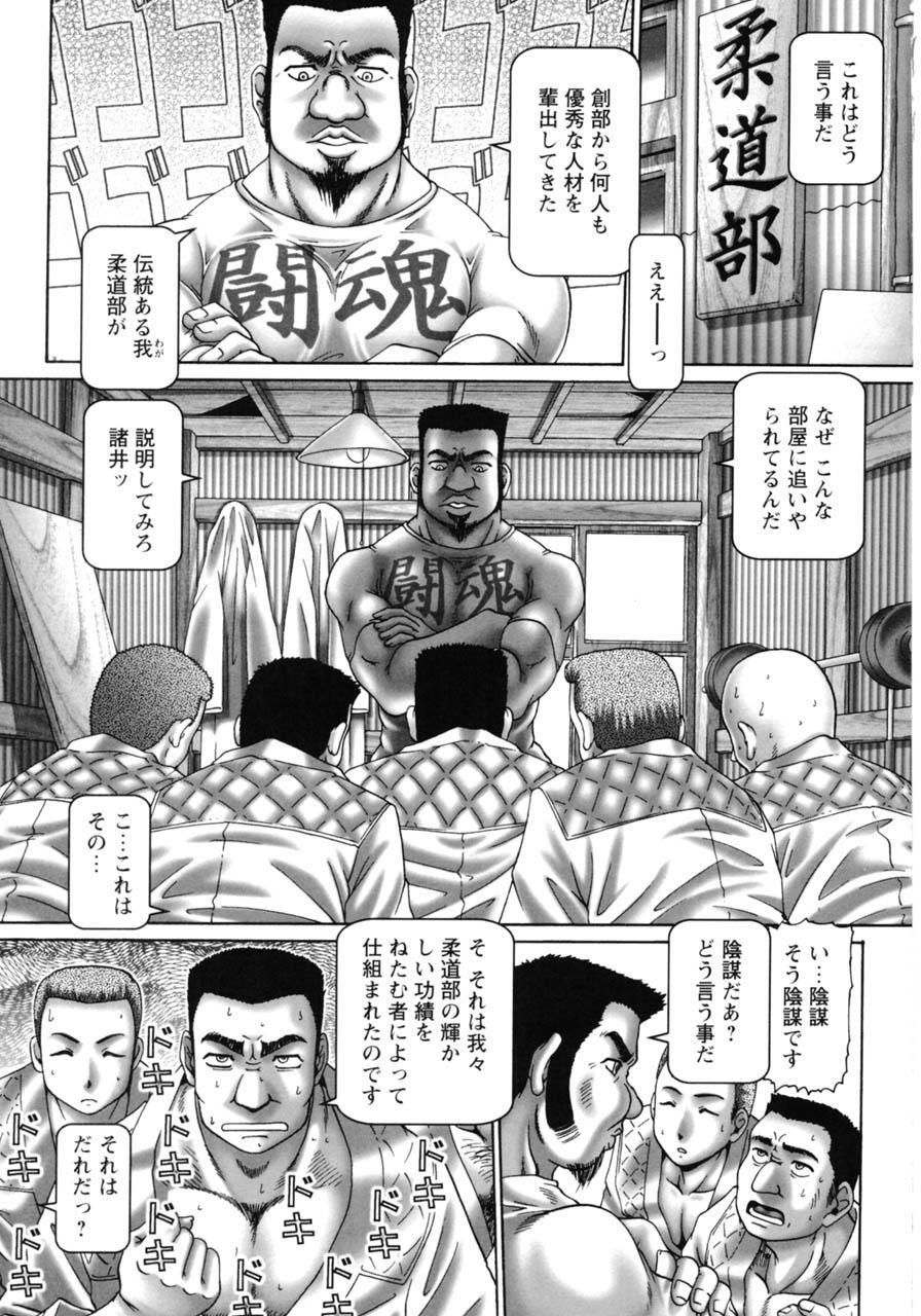 [TYPE.90] Ah, Nanase-sama - Oh! Miss NANASE 118