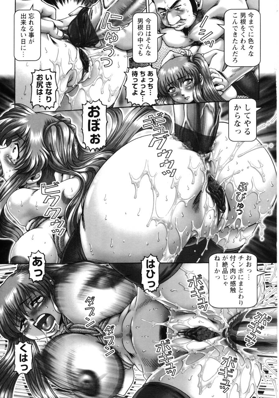 [TYPE.90] Ah, Nanase-sama - Oh! Miss NANASE 124