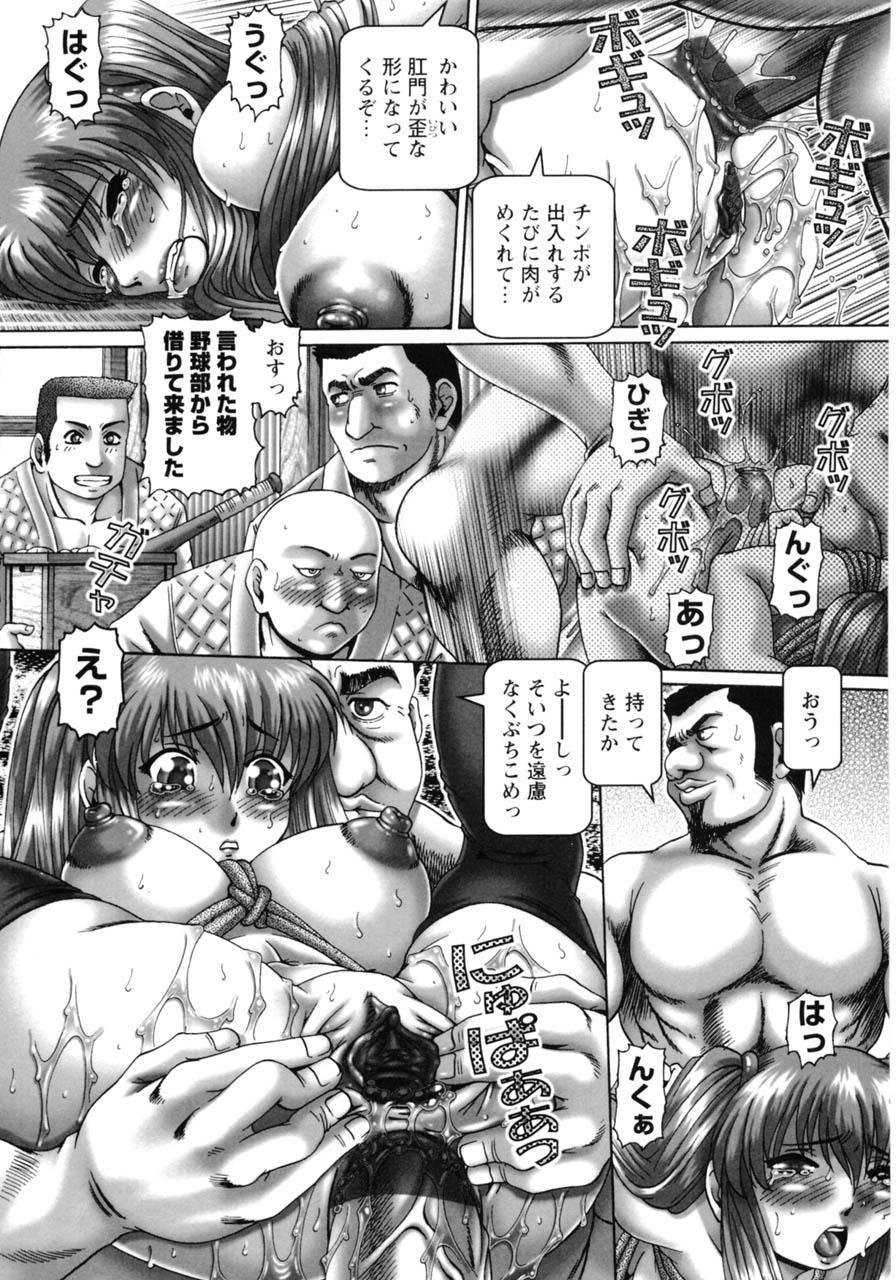 [TYPE.90] Ah, Nanase-sama - Oh! Miss NANASE 125