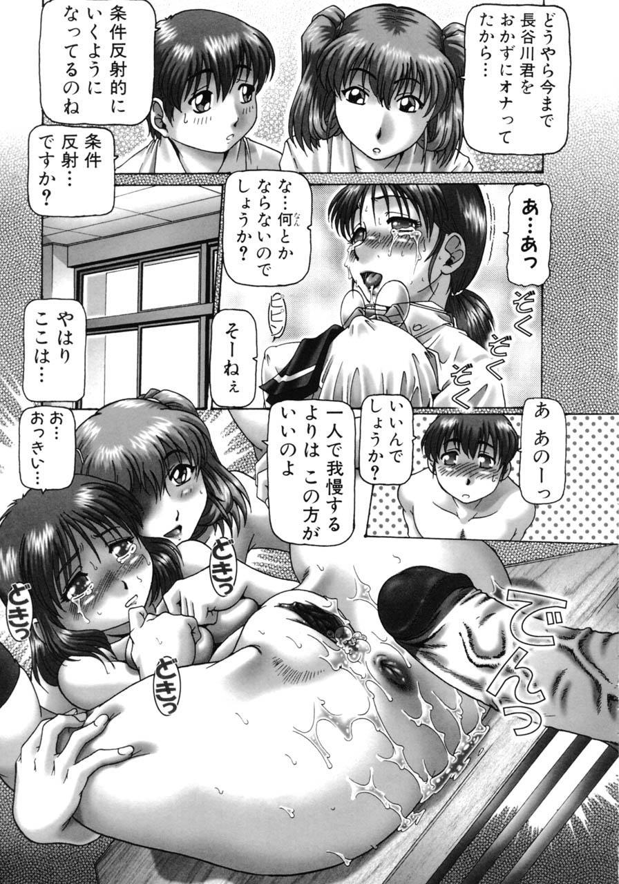 [TYPE.90] Ah, Nanase-sama - Oh! Miss NANASE 32