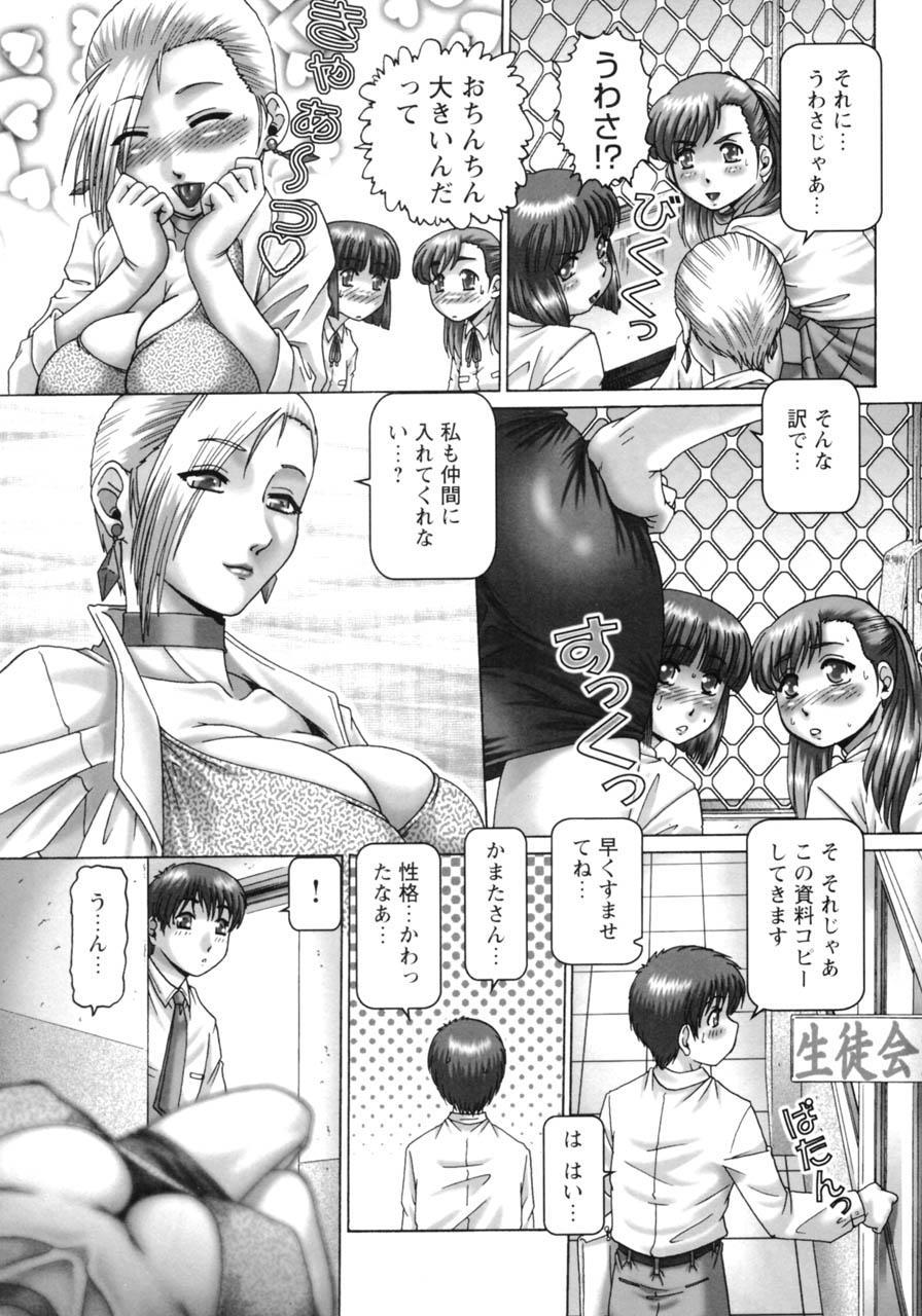 [TYPE.90] Ah, Nanase-sama - Oh! Miss NANASE 57