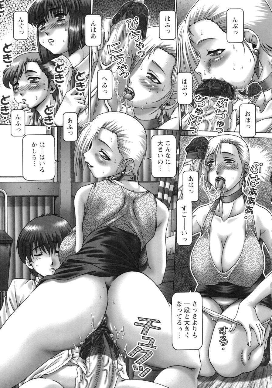 [TYPE.90] Ah, Nanase-sama - Oh! Miss NANASE 60