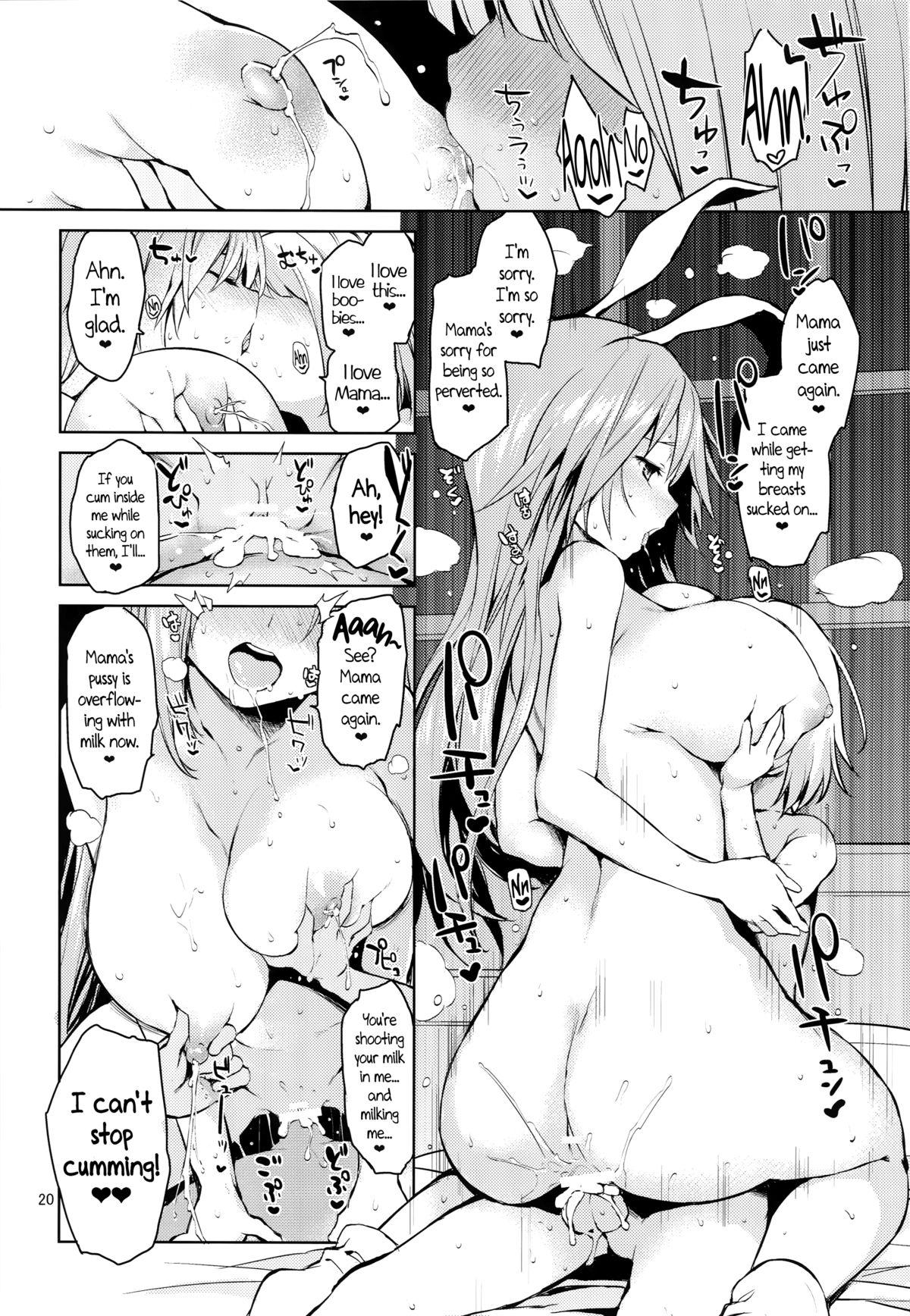 (C89) [Anmitsuyomogitei (Michiking)] Suwasete Kudasai Udonge-mama! | Let Me Suck On Them, Udonge-Mama! (Touhou Project) [English] [PSYN + Facedesk] 18
