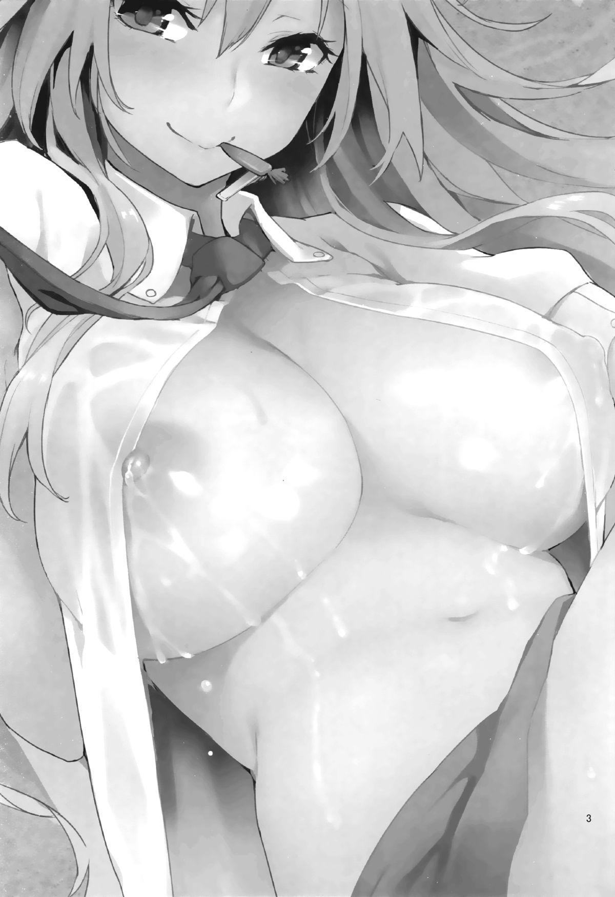 (C89) [Anmitsuyomogitei (Michiking)] Suwasete Kudasai Udonge-mama! | Let Me Suck On Them, Udonge-Mama! (Touhou Project) [English] [PSYN + Facedesk] 1