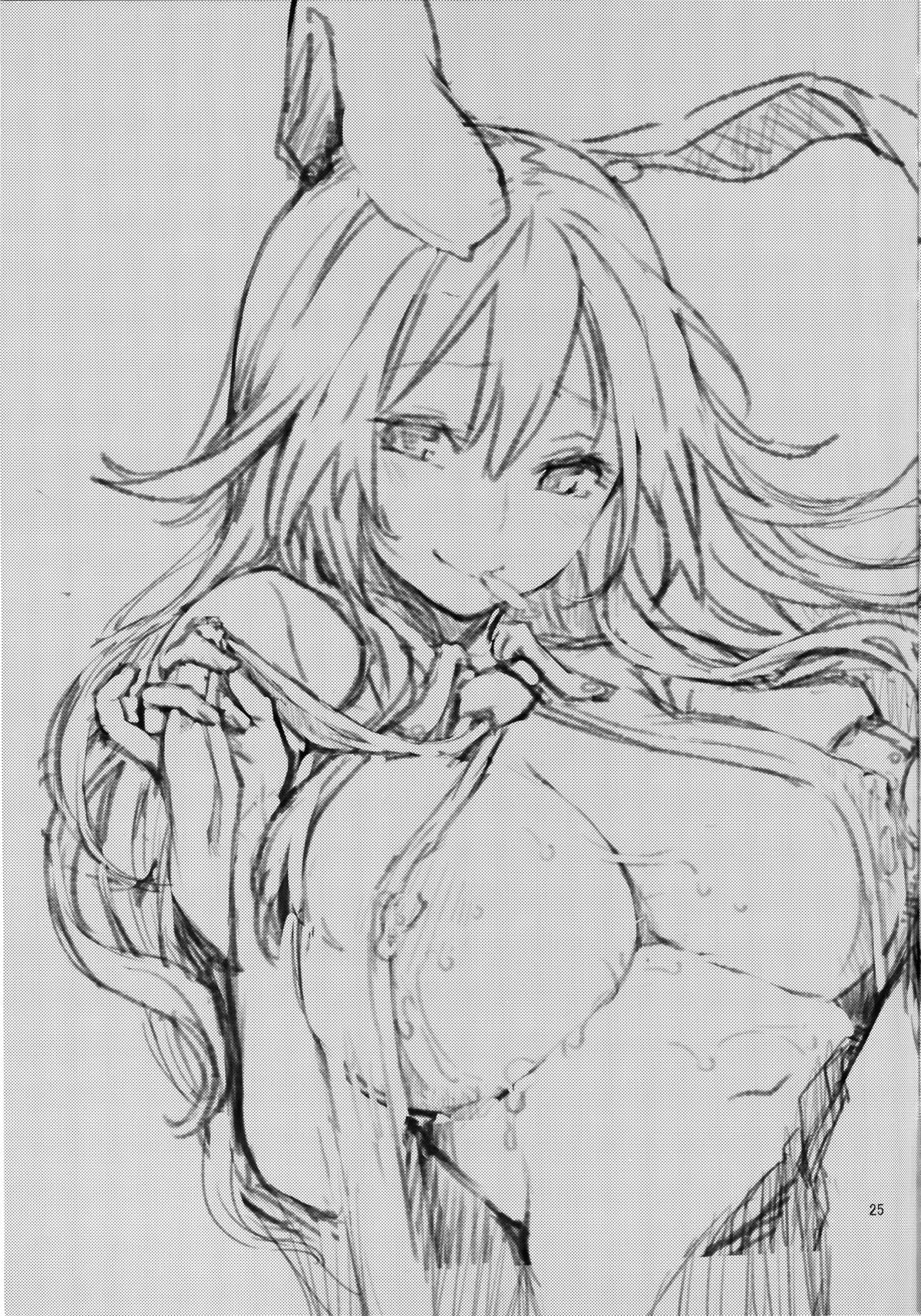 (C89) [Anmitsuyomogitei (Michiking)] Suwasete Kudasai Udonge-mama! | Let Me Suck On Them, Udonge-Mama! (Touhou Project) [English] [PSYN + Facedesk] 24