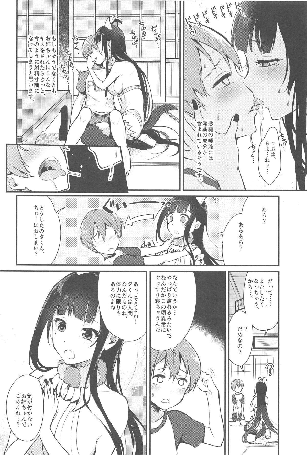 Ane Naru Mono 2 7