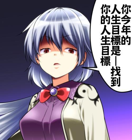 Zashikirou 23