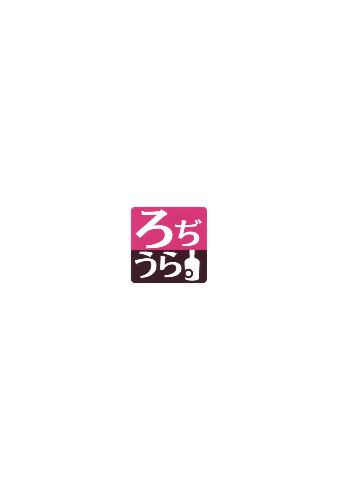 Kouhai-chan ni Eroi Koto sareru Hon 21