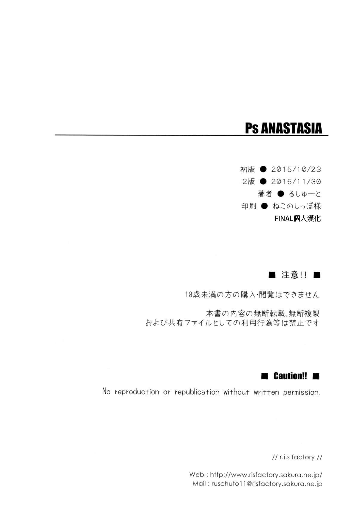 Ps ANASTASIA 23