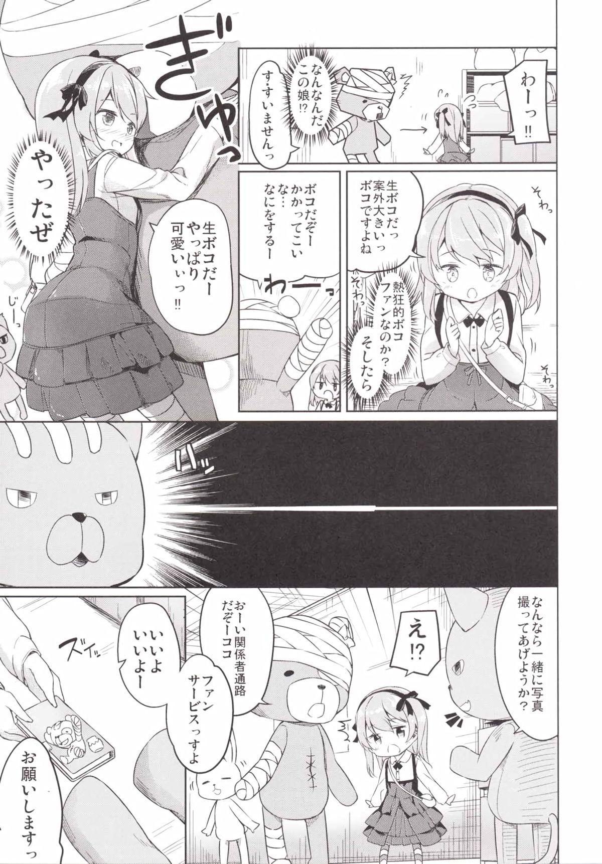 Shimada-ryuu High! Ace Senshadou 10