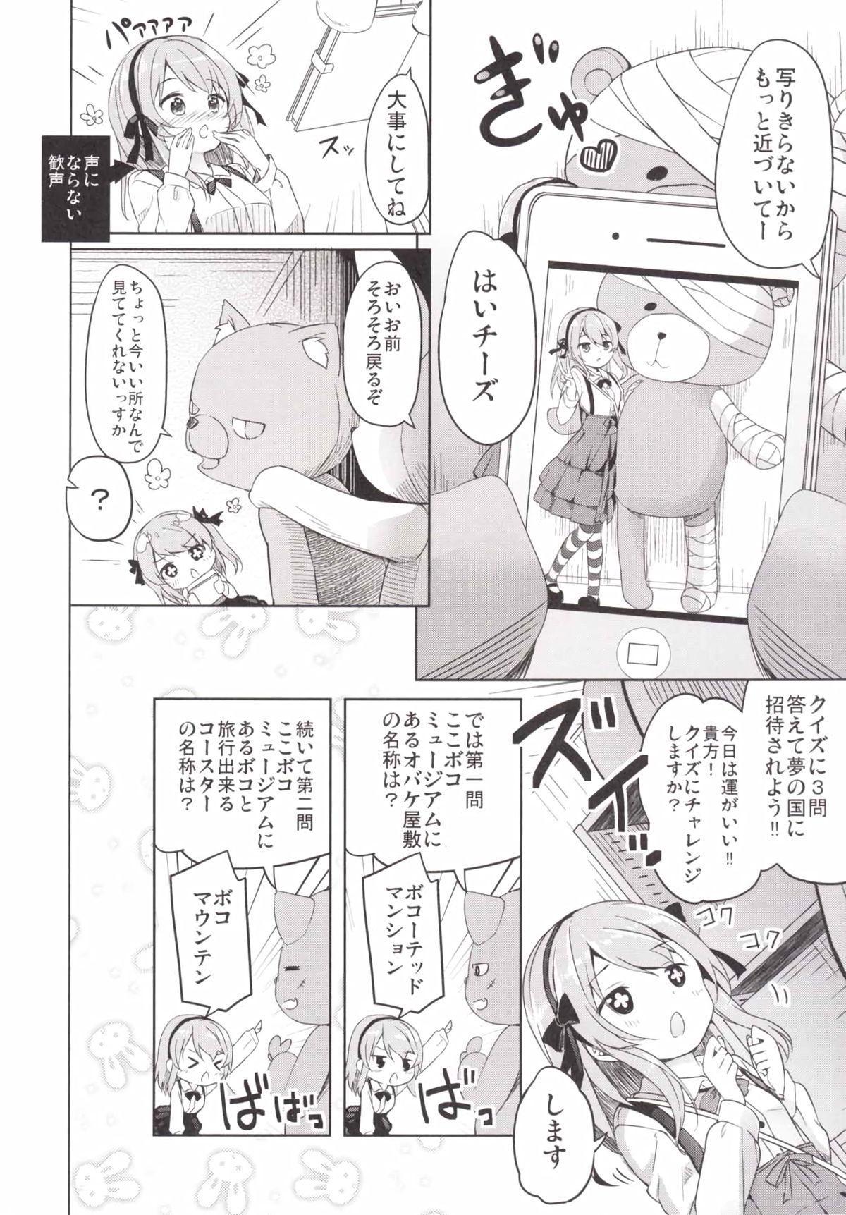 Shimada-ryuu High! Ace Senshadou 11