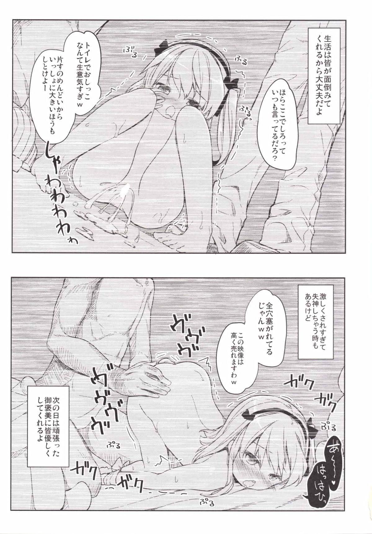 Shimada-ryuu High! Ace Senshadou 34