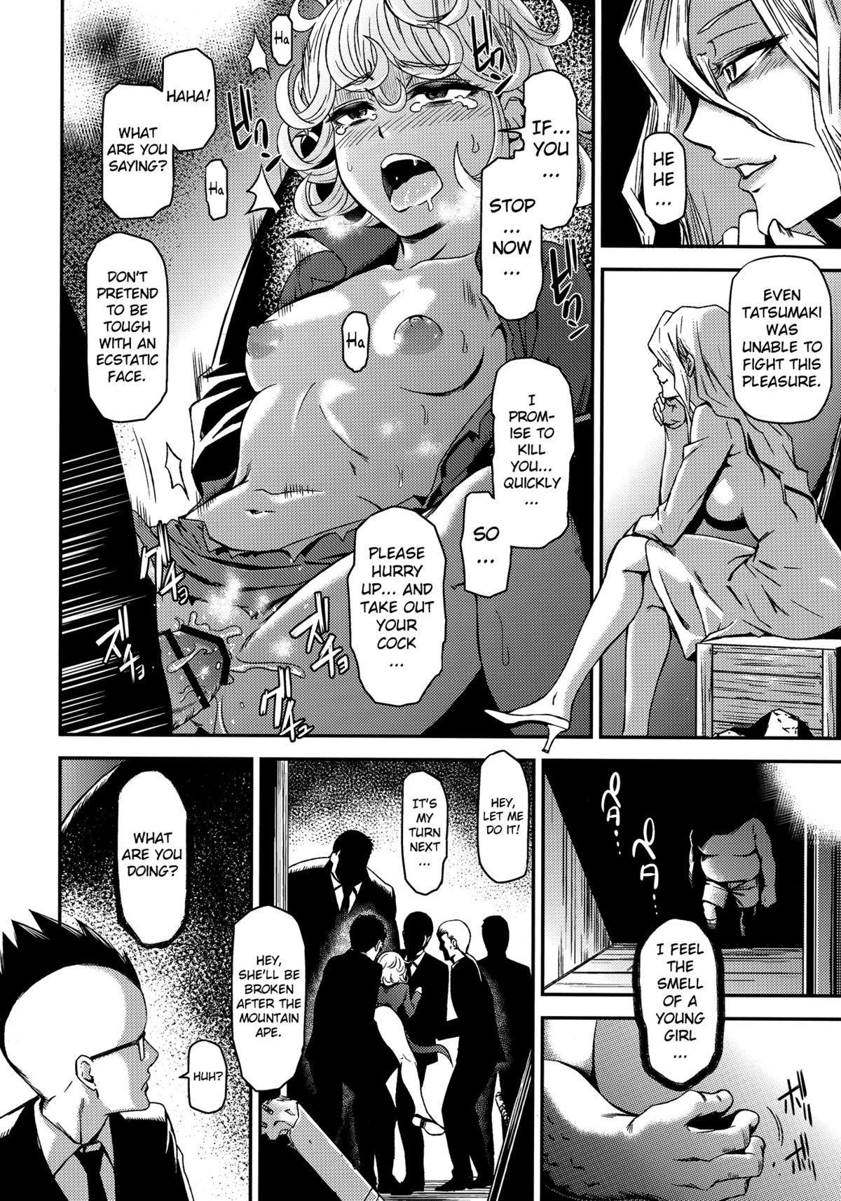(C89) [Kiyosumi Hurricane (Kiyosumi Hurricane)] ONE-HURRICANE - Kutsujoku no Tatsumaki (One Punch Man) [English] [MintVoid] 12