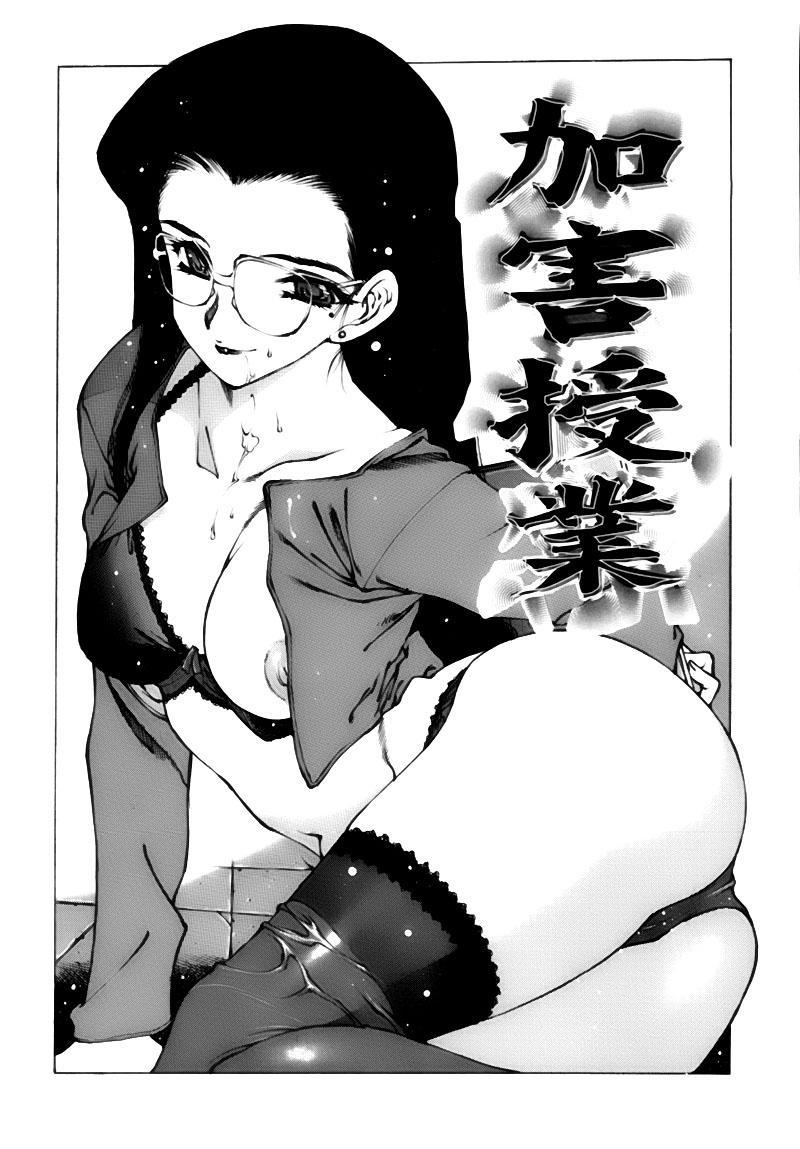 Shoujo Gahou 116