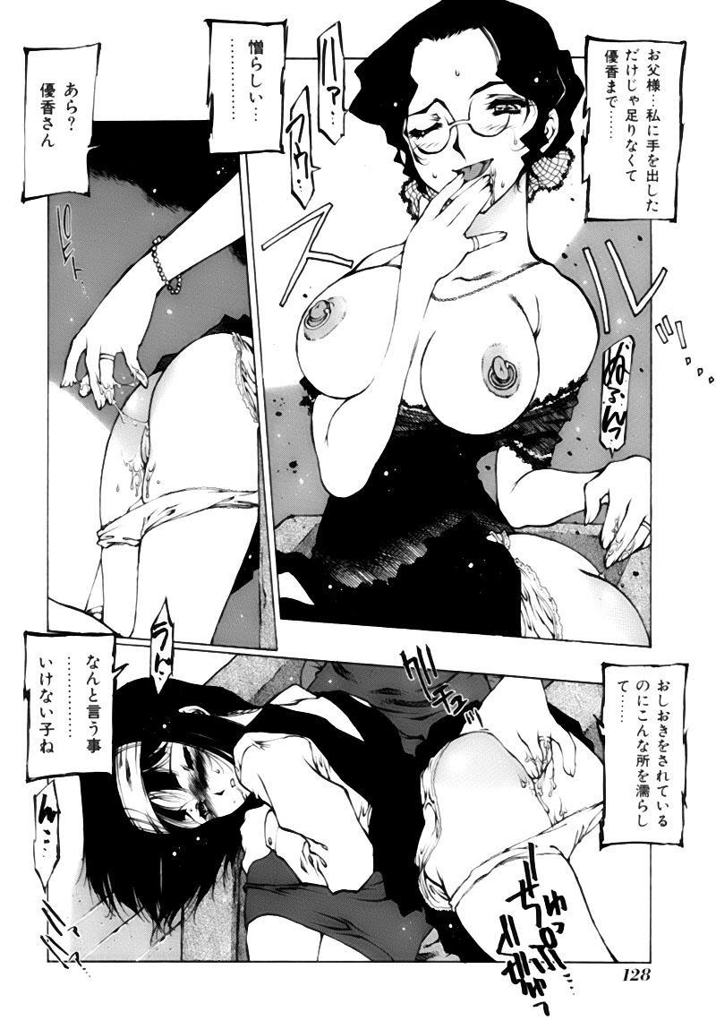 Shoujo Gahou 127
