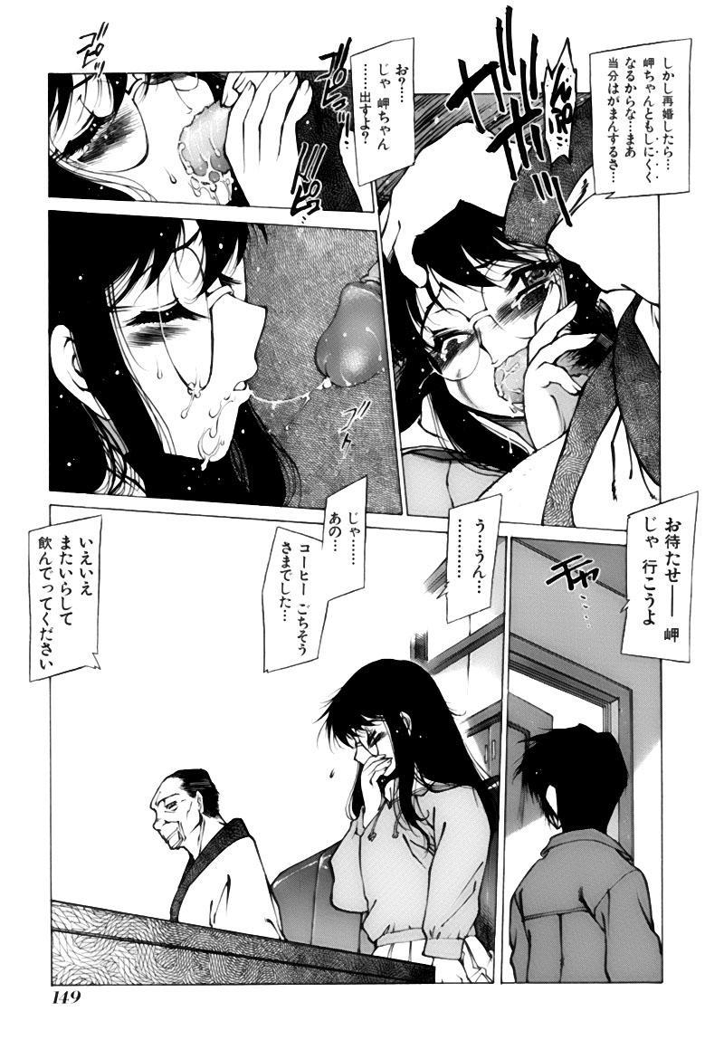 Shoujo Gahou 148