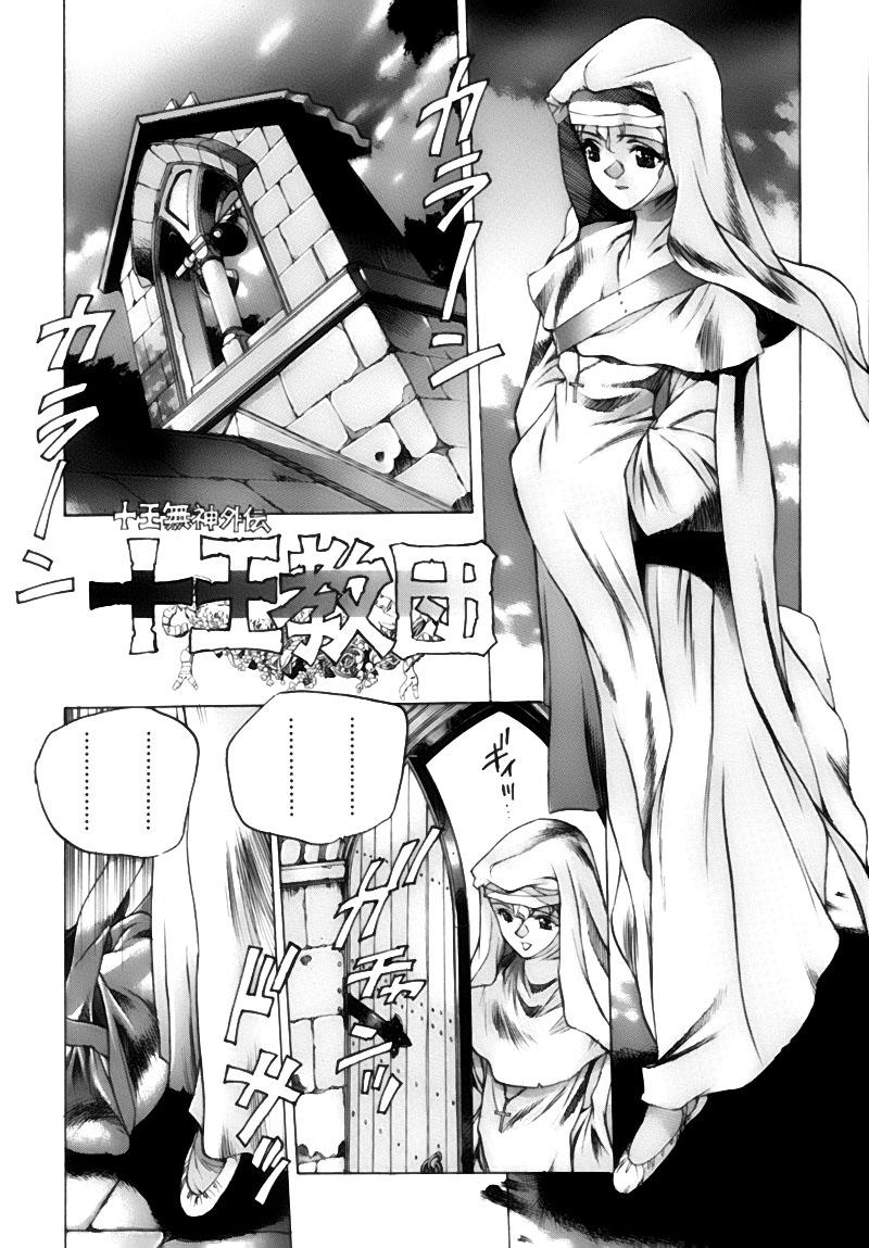 Shoujo Gahou 158