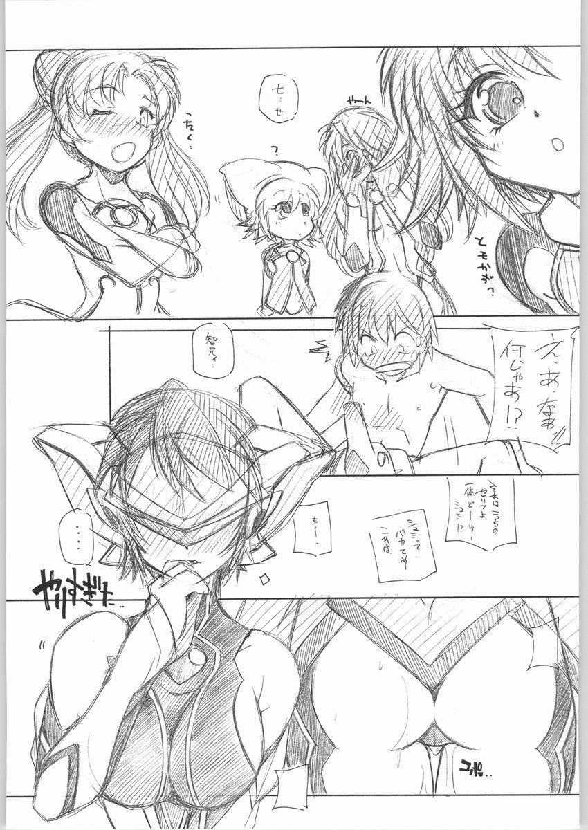 Namuko 23