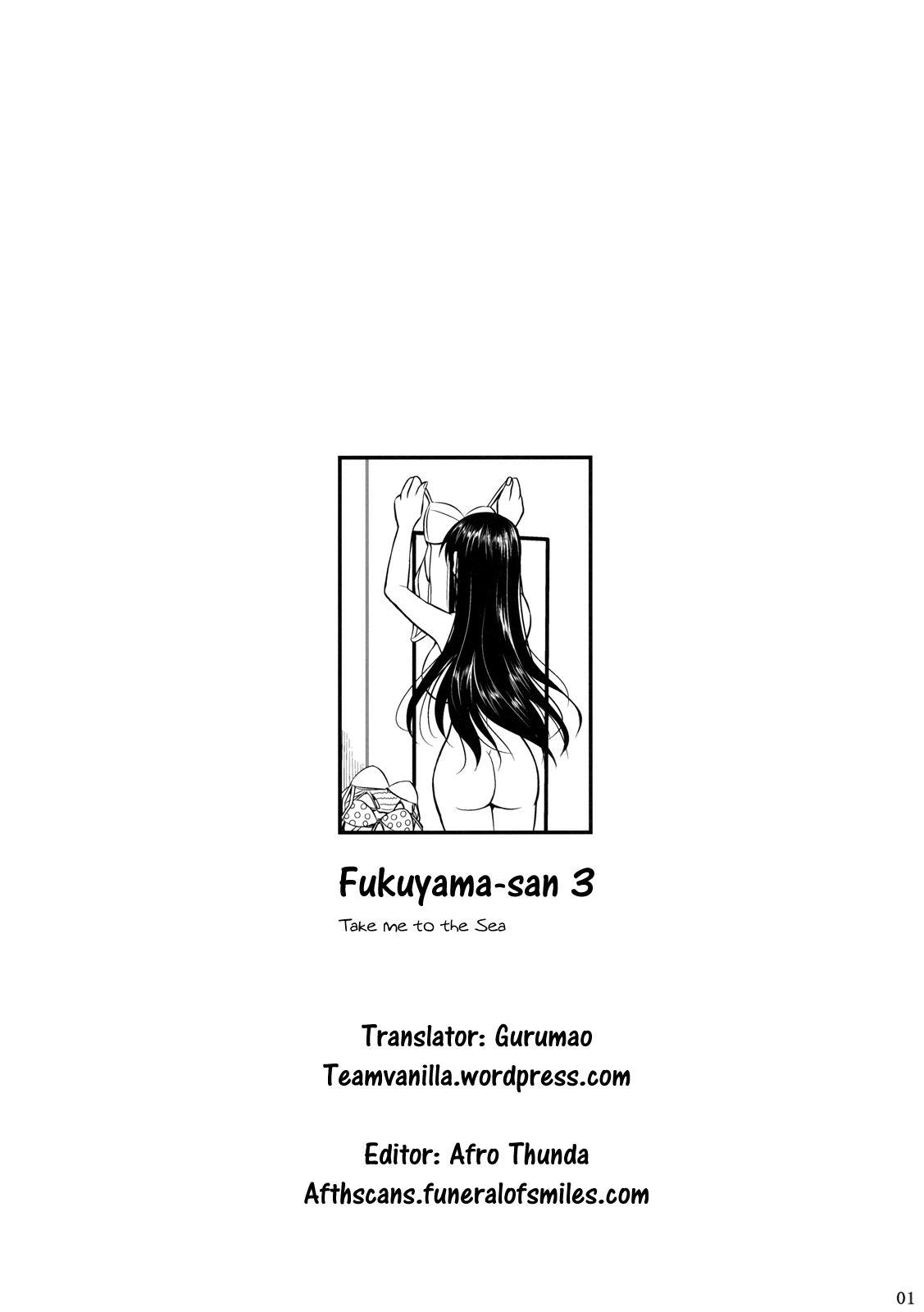 Fukuyama-san Soushuuhen Ichi 146