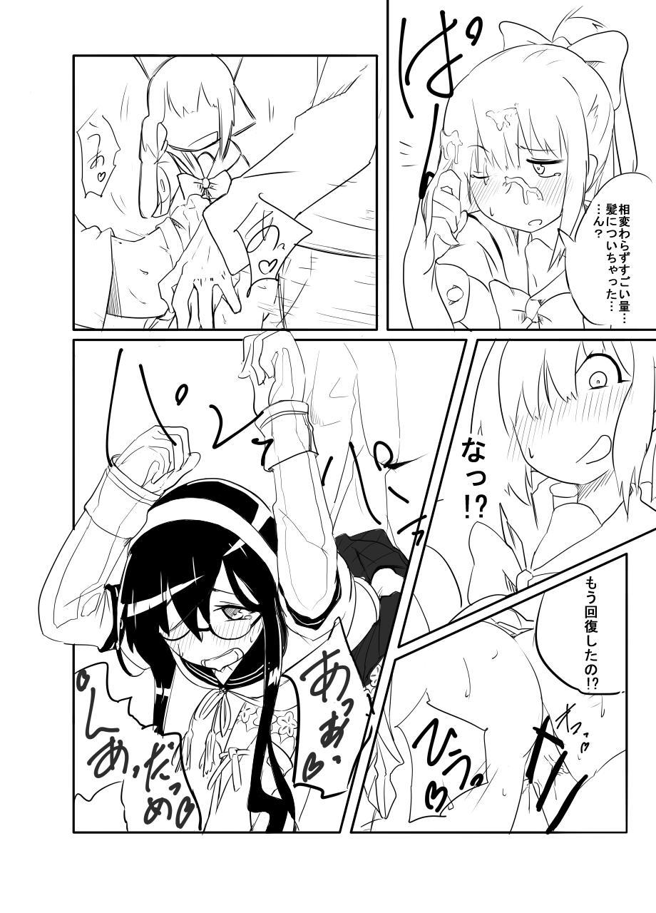 Yuubari, Ooyodo-san to!! 8