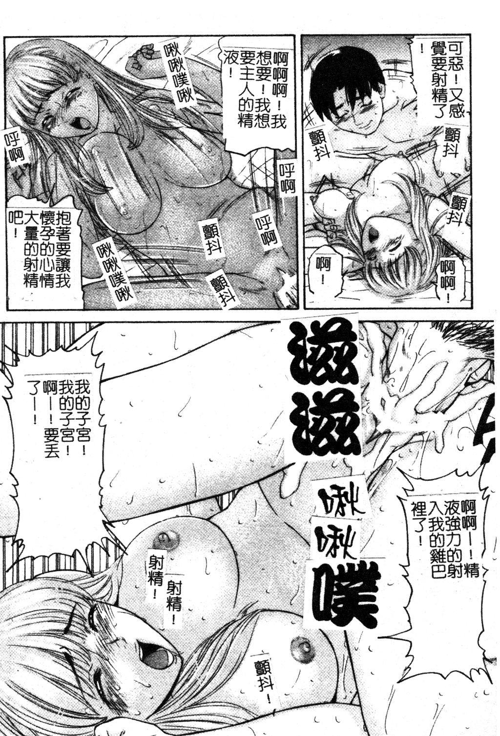 Ikenai Asobi 15