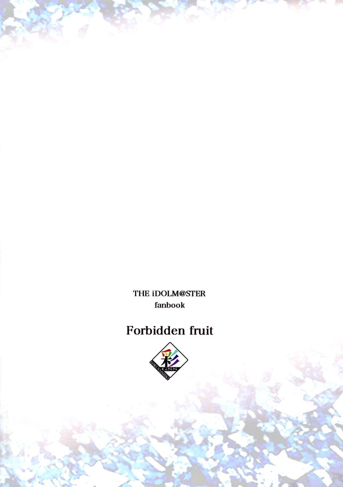 Forbidden Fruit 27