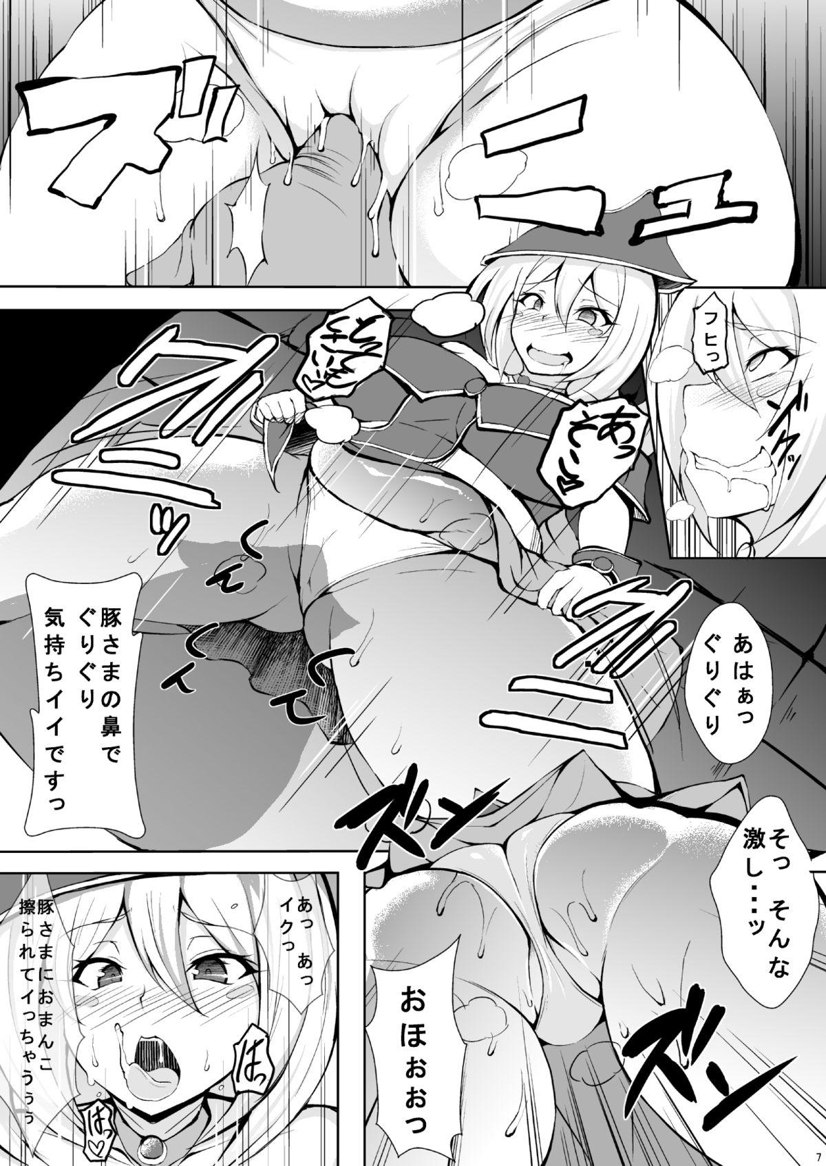 Butakan Magician Girl 5