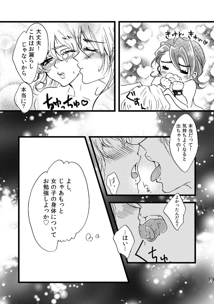 [Kinokichi. (Aya)] Oba-san to ChitsuTore Shiyou ze Bunny-chan. (TIGER & BUNNY) [Digital] 11