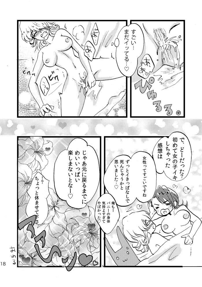 [Kinokichi. (Aya)] Oba-san to ChitsuTore Shiyou ze Bunny-chan. (TIGER & BUNNY) [Digital] 16