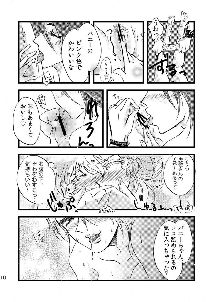 [Kinokichi. (Aya)] Oba-san to ChitsuTore Shiyou ze Bunny-chan. (TIGER & BUNNY) [Digital] 8