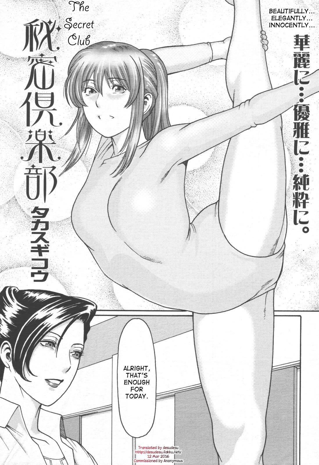Himitsu Club | The Secret Club 0