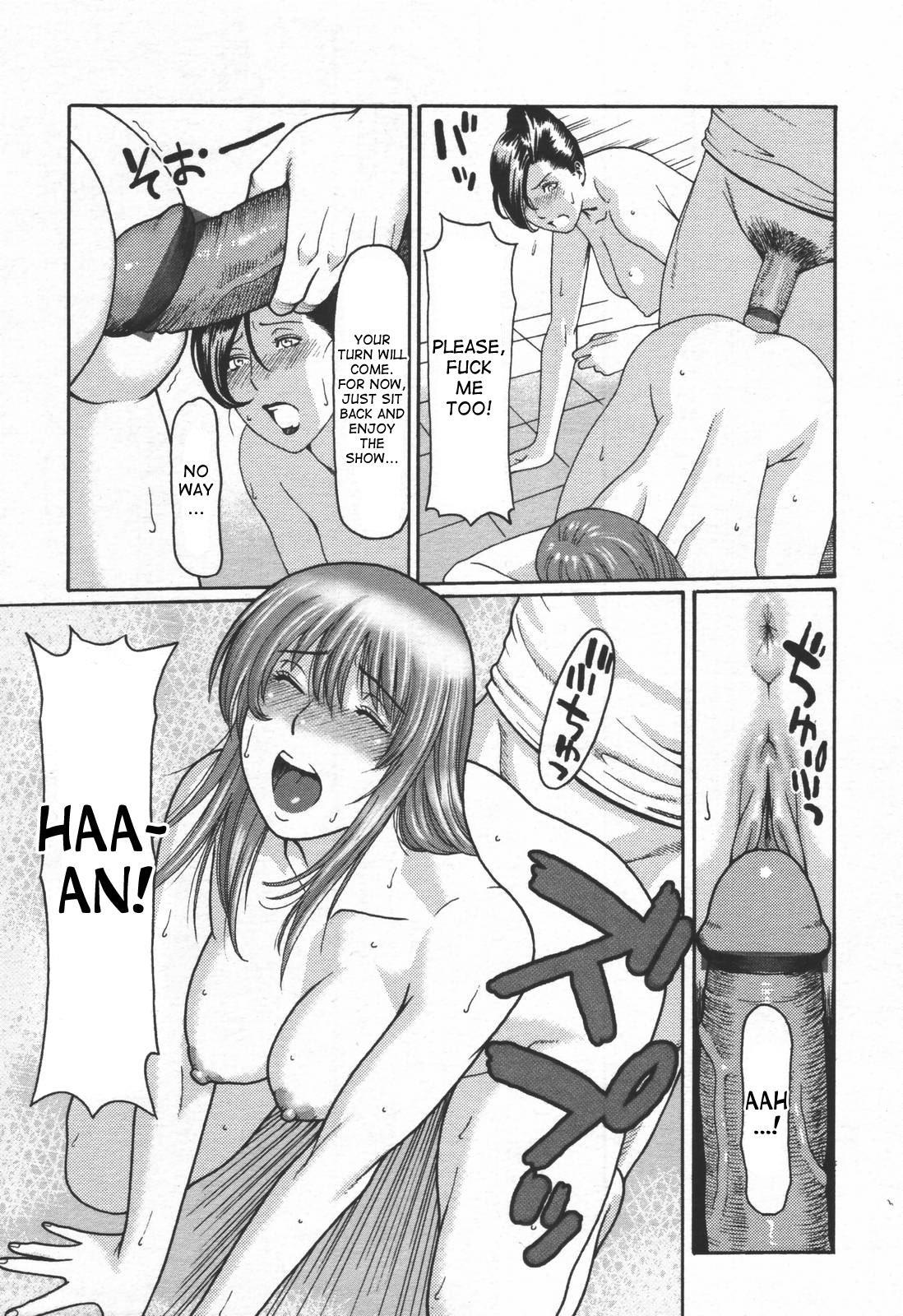 Himitsu Club | The Secret Club 14