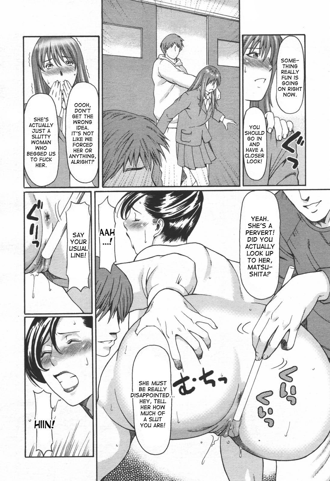 Himitsu Club | The Secret Club 5