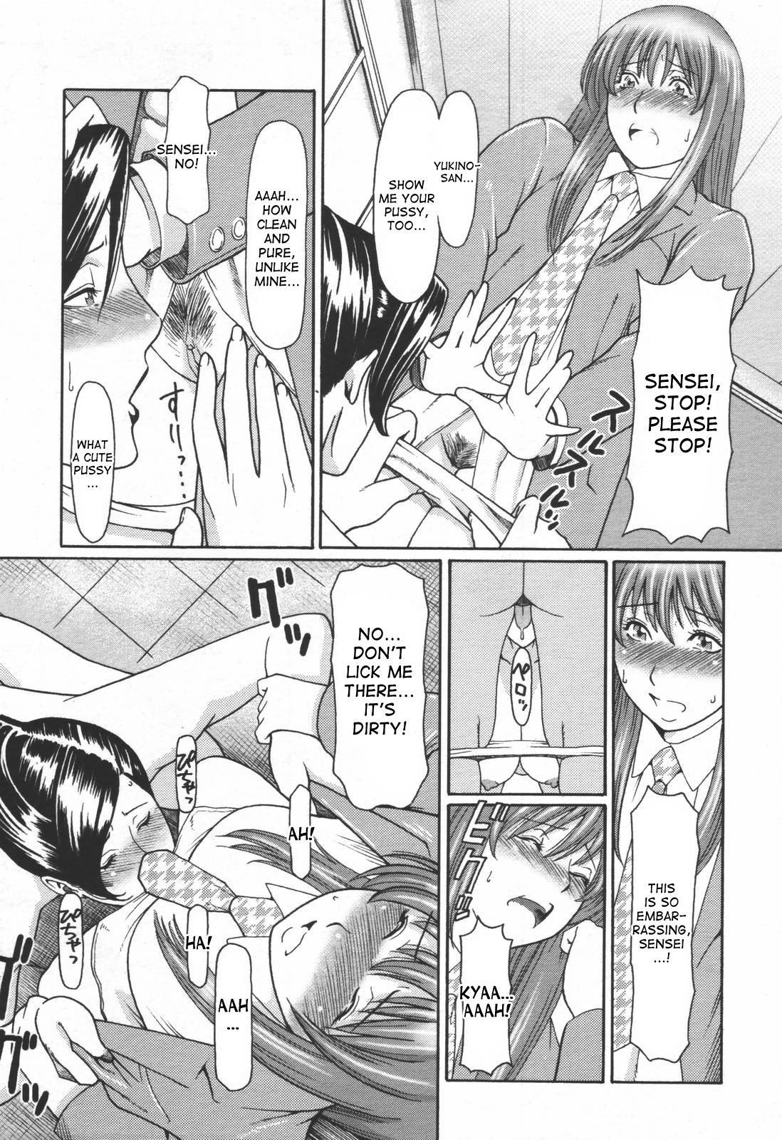 Himitsu Club | The Secret Club 8