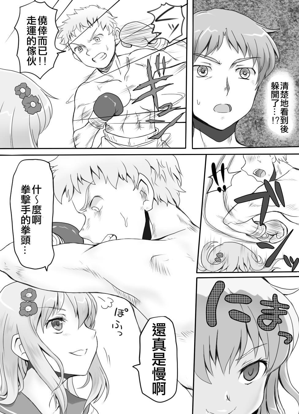 Naburi Tokidoki Shasei 12