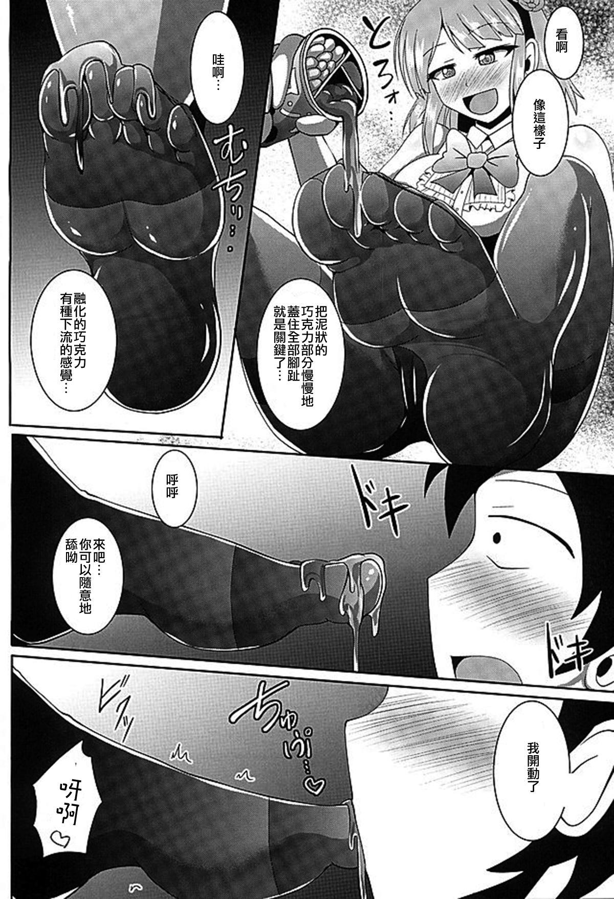 Dagashi Tights Ashi 11