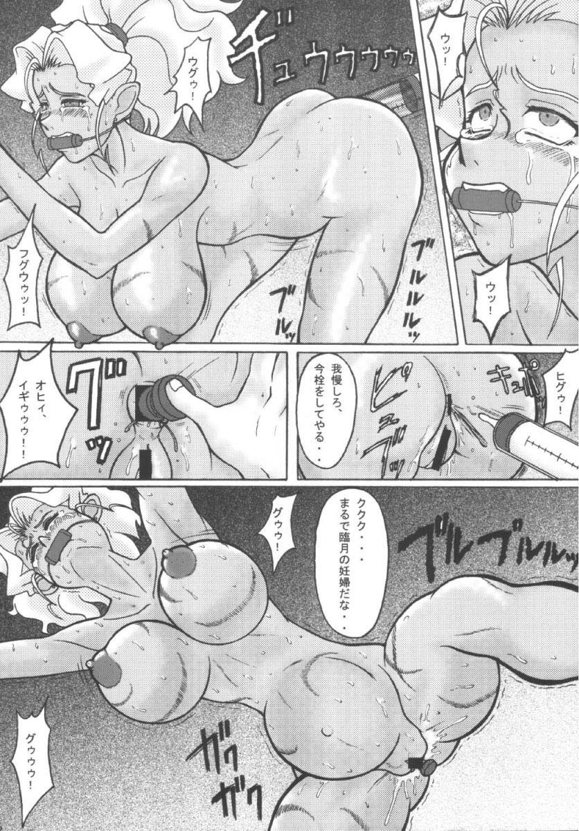 Mihoshi Tsuma 3 21