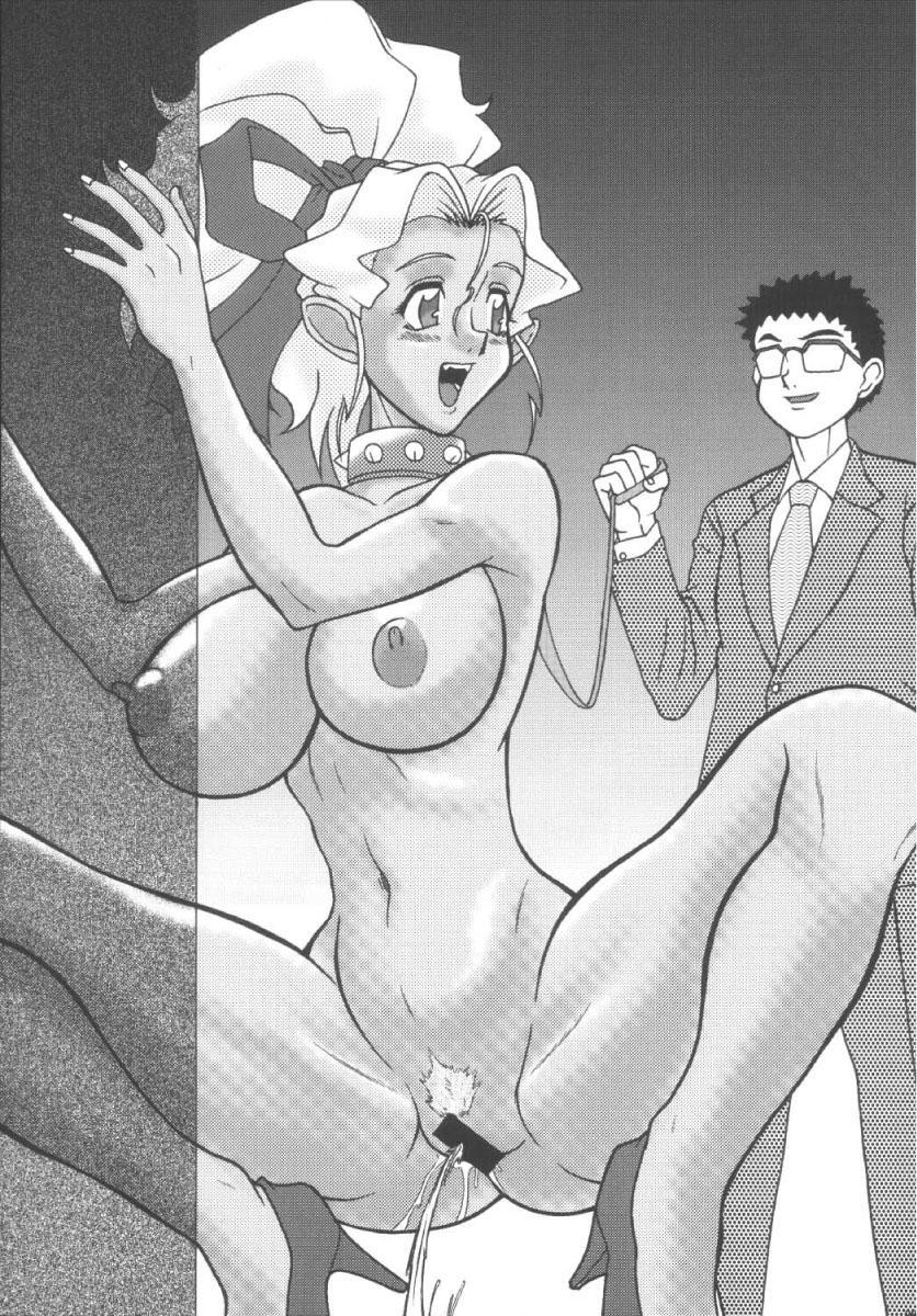 Mihoshi Tsuma 3 28