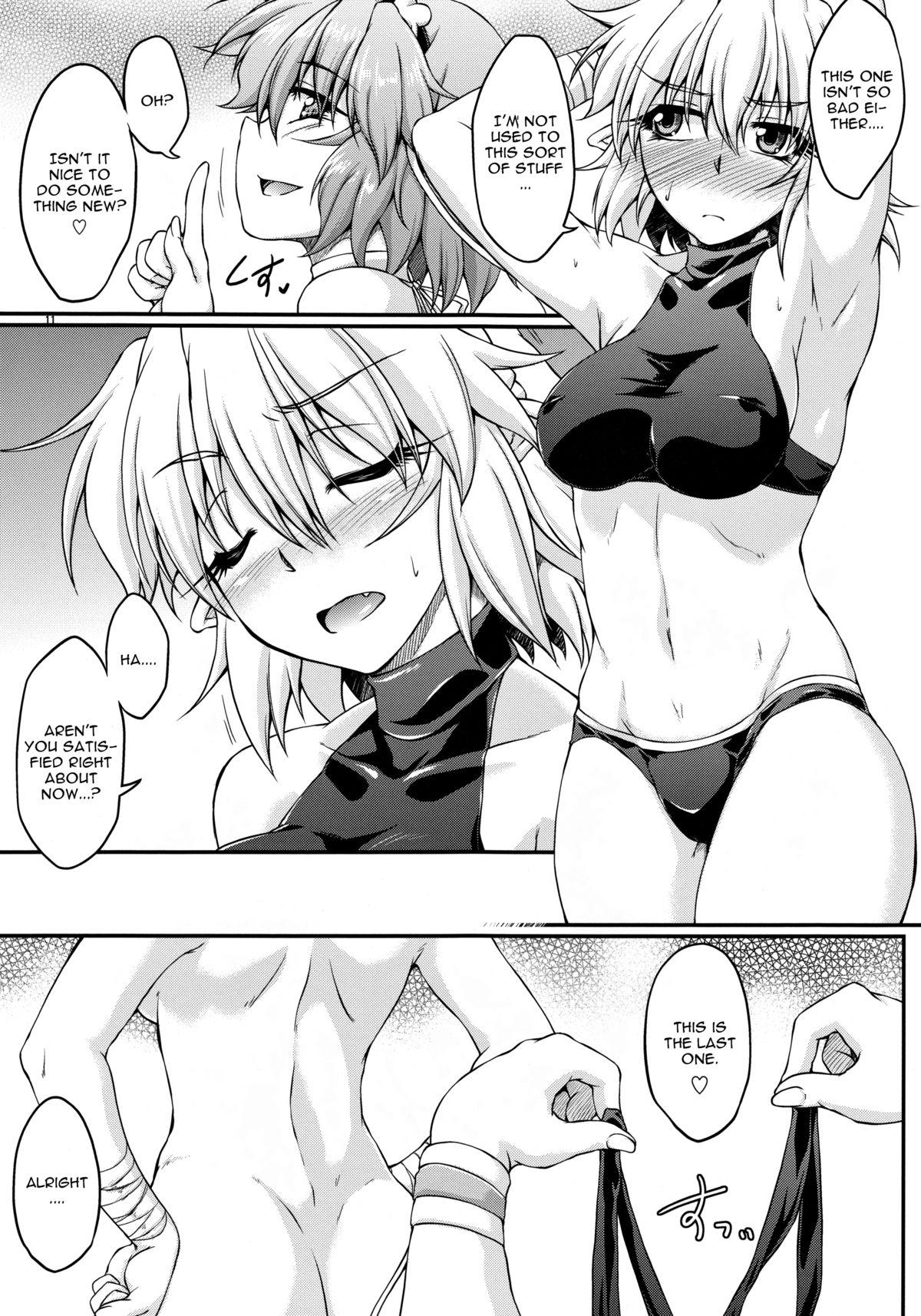 Hashihime Mizugi! 9