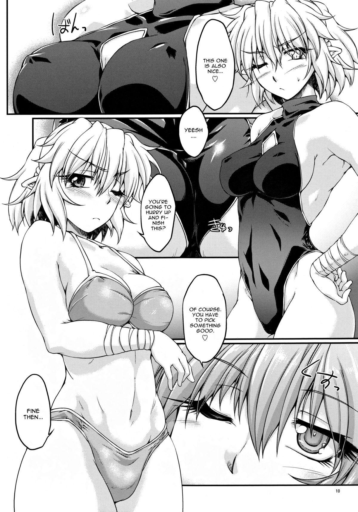 Hashihime Mizugi! 8
